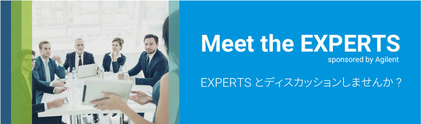 Meet the EXPERTSバナー