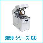 Agilent 6850 GC 関連のマニュアルです。