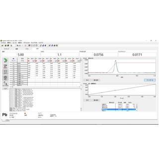 SpectrAA Worksheet ソフトウェア