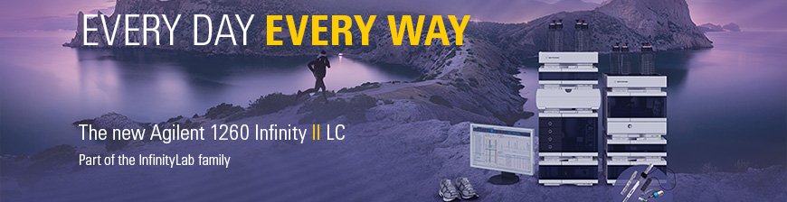 The new Agilent 1260 Infinity II LC